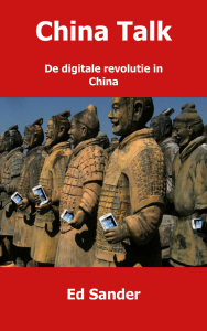ChinaTalk e-book