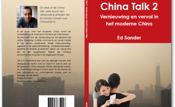 China Talk 2