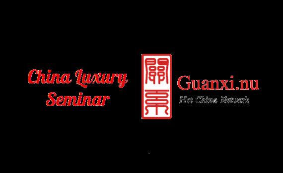 China Luxury Seminar