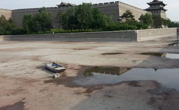 Datong's Stadsmuur