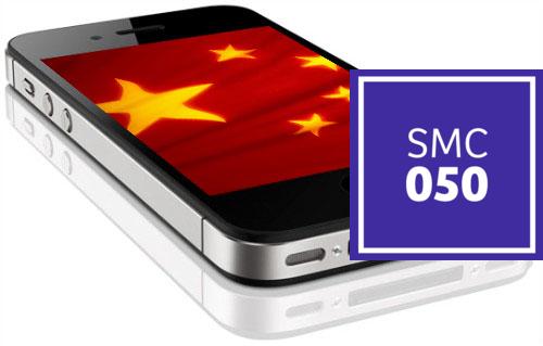 SMC050: De échte innovatie komt uit China!