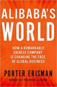 alibabas-world