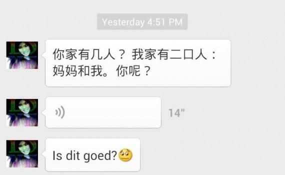 WeChat les