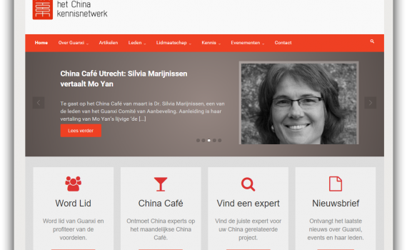 Guanxi Website