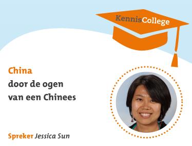Jessica Sun KennisCollege