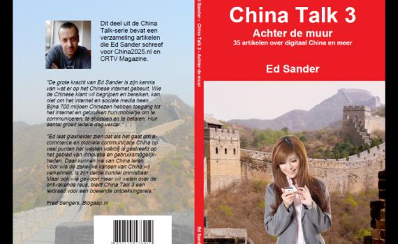 China Talk 3