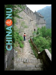 China Nu 2016 2