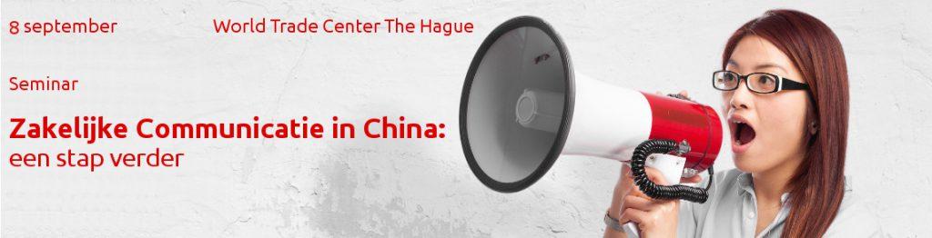 Zakelijke Communicatie in China