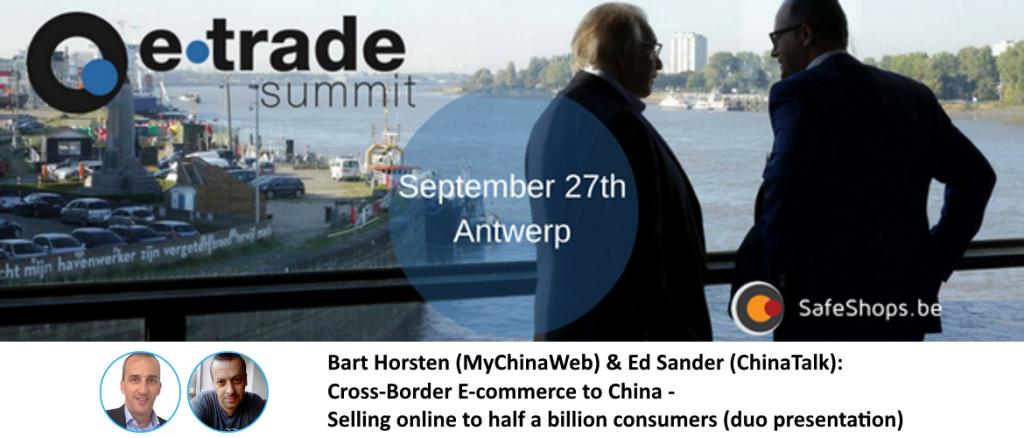 e-Trade Summit slider