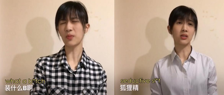 Papi Jiang Censuur