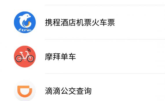 WeChat Mini Programs